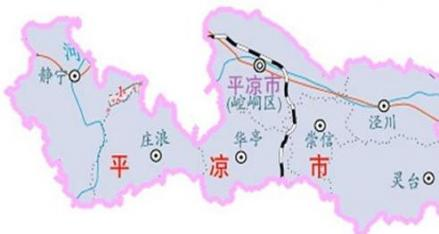 平凉平凉的行政区划图片