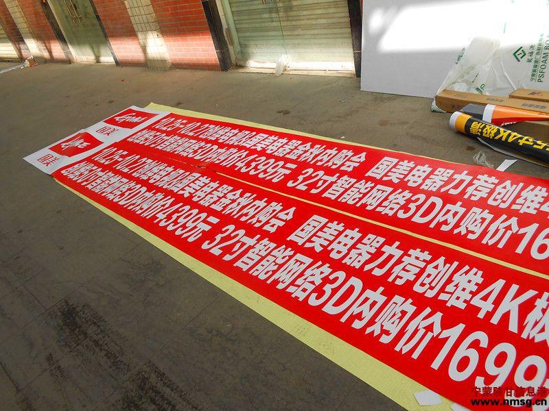 展板设计制作 - 【宁蒙陕甘信息港】-中小企业公共