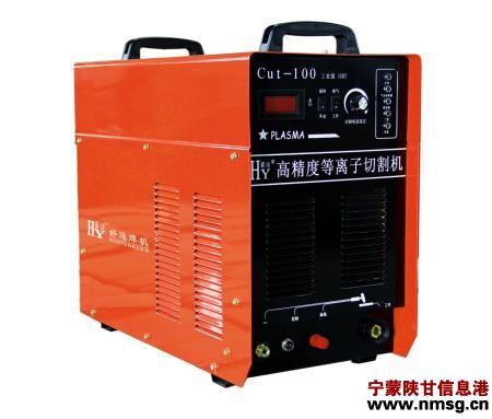 1, 使用前,应检查并确认初,次极线接线正确,输入电压符合电焊机的铭牌