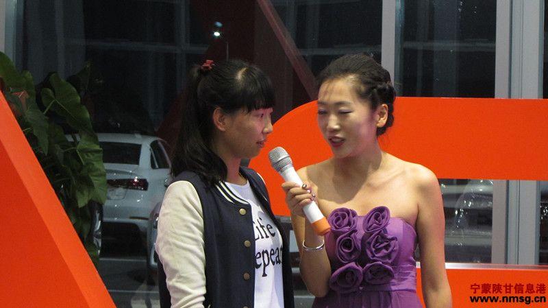 http://www.nmsg.cn/uploadfile/2014/0923/20140923013604331.jpg