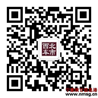 http://www.nmsg.cn/uploadfile/2014/0923/20140923013606664.jpg